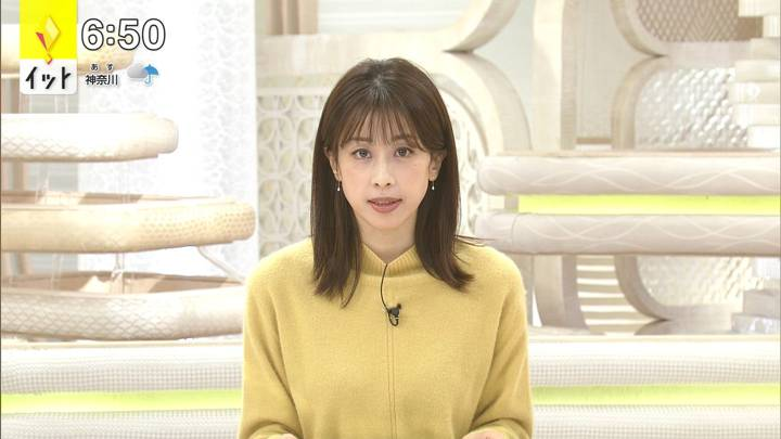 2020年12月04日加藤綾子の画像15枚目