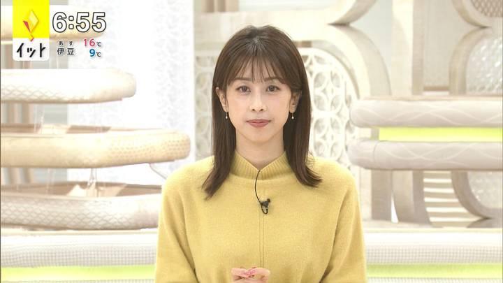2020年12月04日加藤綾子の画像16枚目