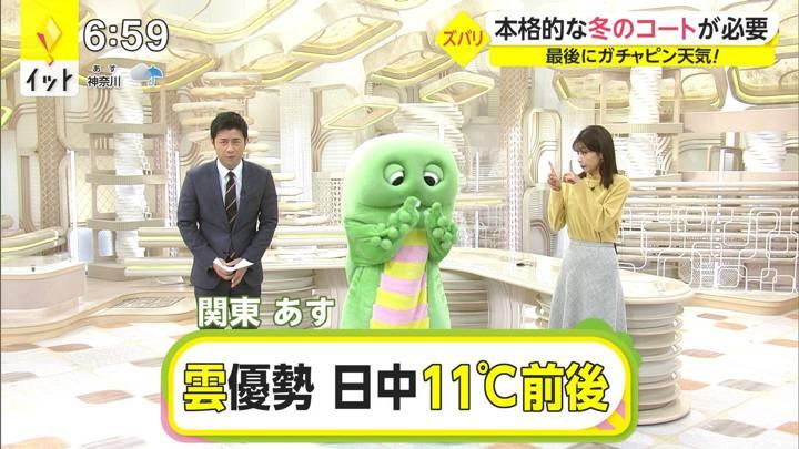 2020年12月04日加藤綾子の画像17枚目
