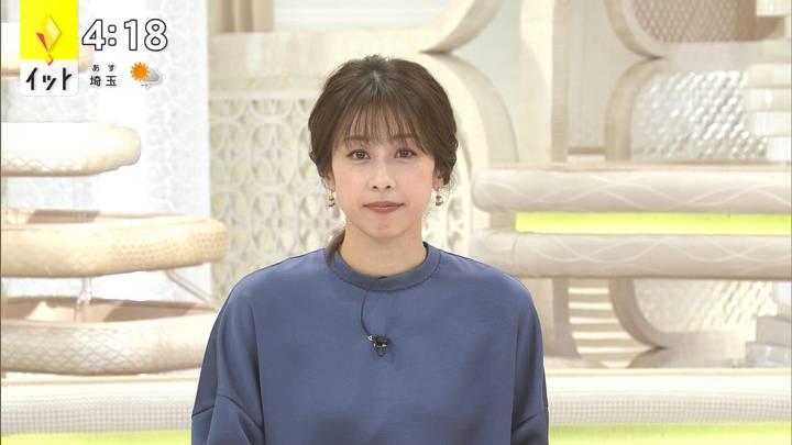 2020年12月07日加藤綾子の画像05枚目