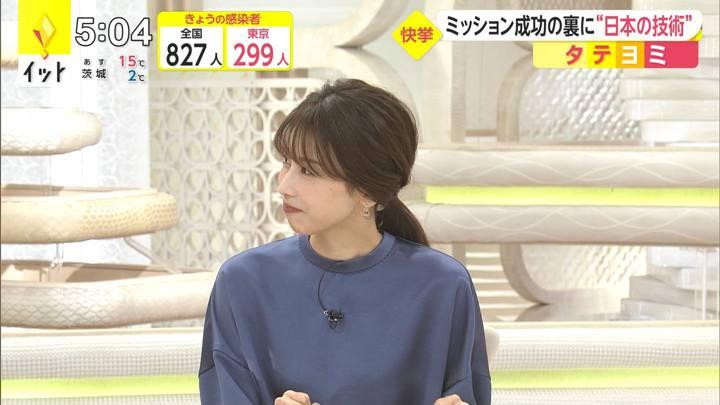 2020年12月07日加藤綾子の画像07枚目