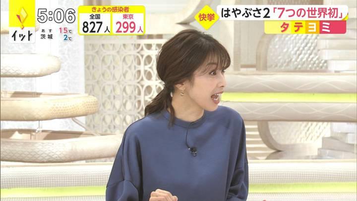 2020年12月07日加藤綾子の画像08枚目