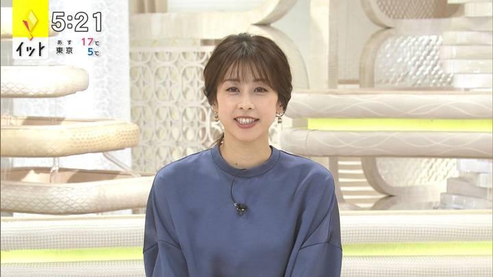 2020年12月07日加藤綾子の画像09枚目