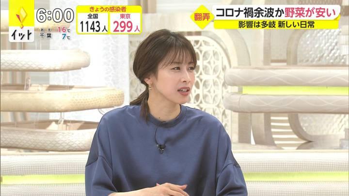 2020年12月07日加藤綾子の画像11枚目