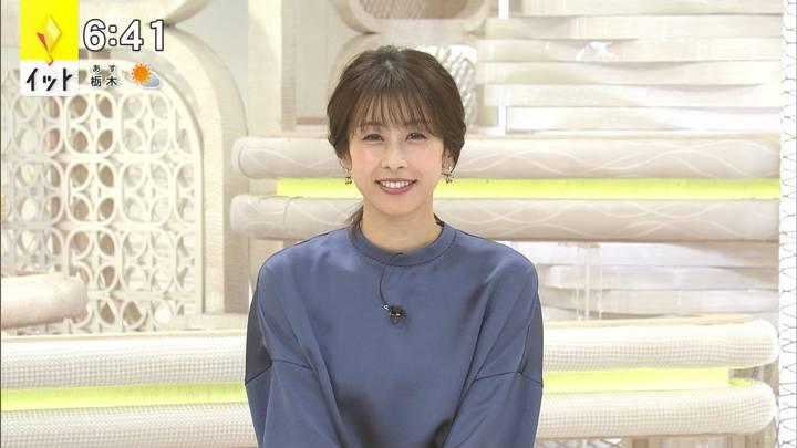 2020年12月07日加藤綾子の画像12枚目