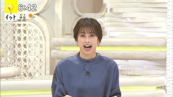 2020年12月07日加藤綾子の画像13枚目