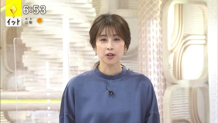 2020年12月07日加藤綾子の画像14枚目