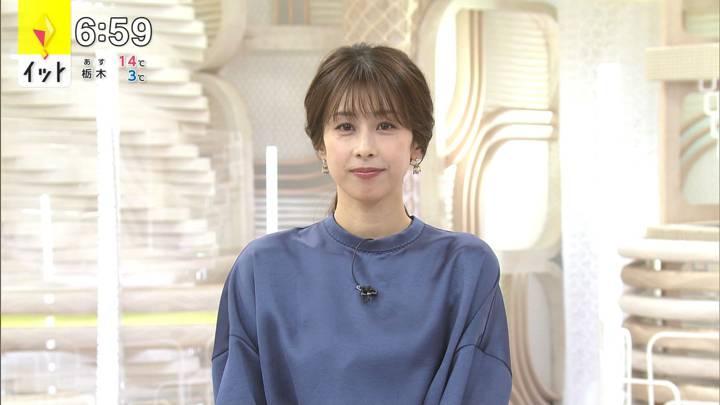 2020年12月07日加藤綾子の画像15枚目