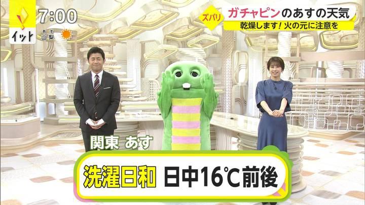 2020年12月07日加藤綾子の画像16枚目