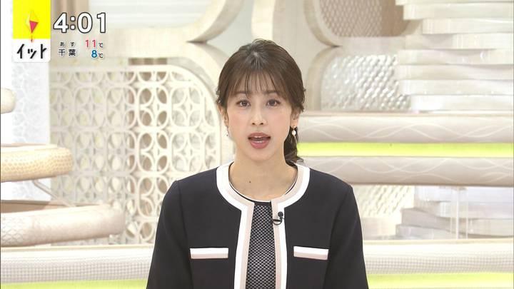 2020年12月08日加藤綾子の画像05枚目