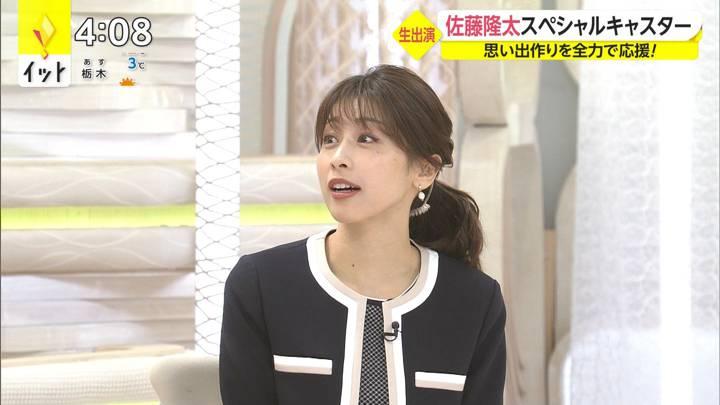 2020年12月08日加藤綾子の画像06枚目
