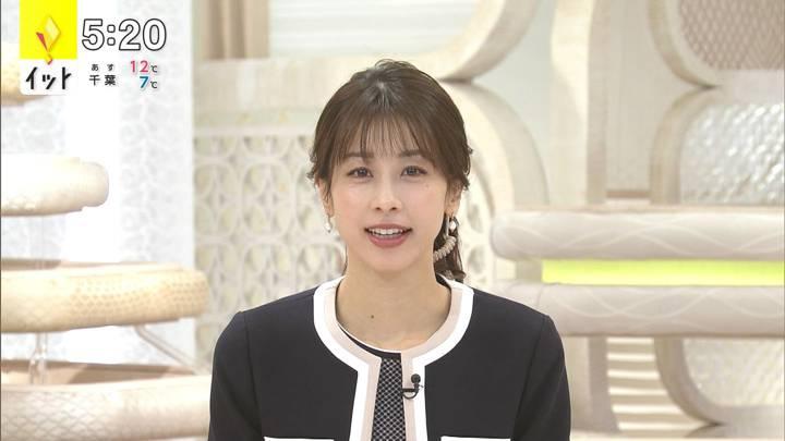 2020年12月08日加藤綾子の画像09枚目