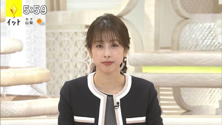 2020年12月08日加藤綾子の画像10枚目