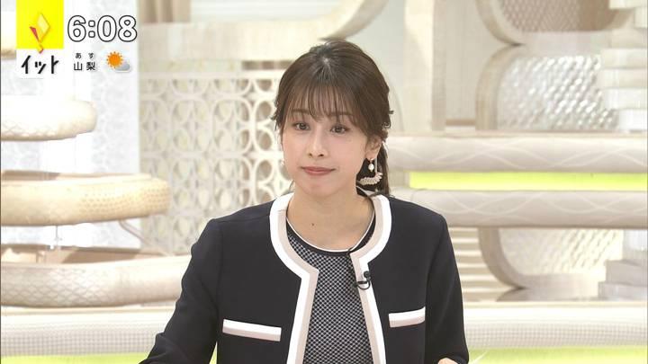 2020年12月08日加藤綾子の画像11枚目