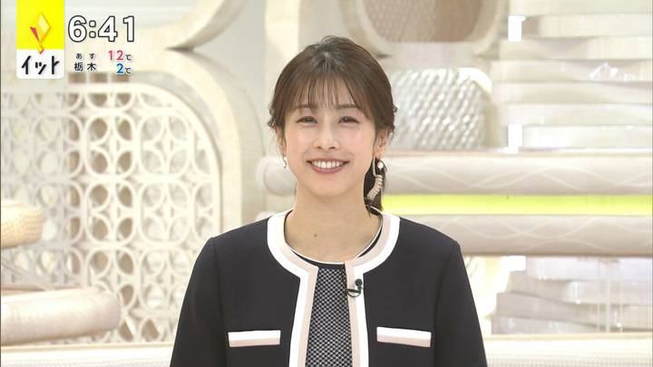 2020年12月08日加藤綾子の画像12枚目