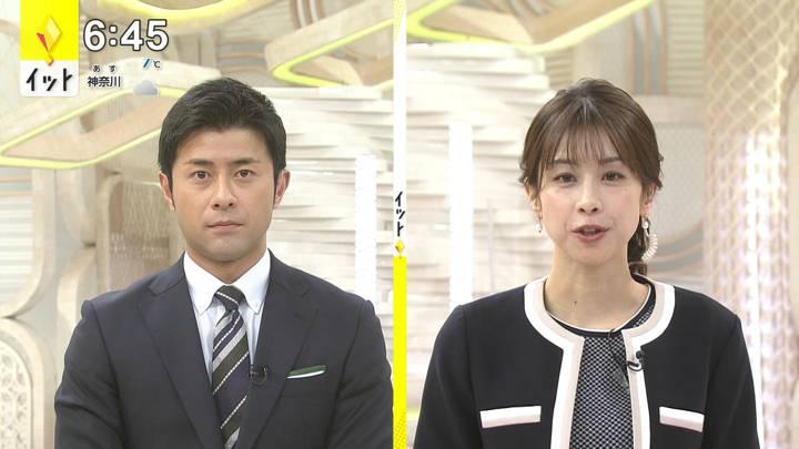 2020年12月08日加藤綾子の画像13枚目