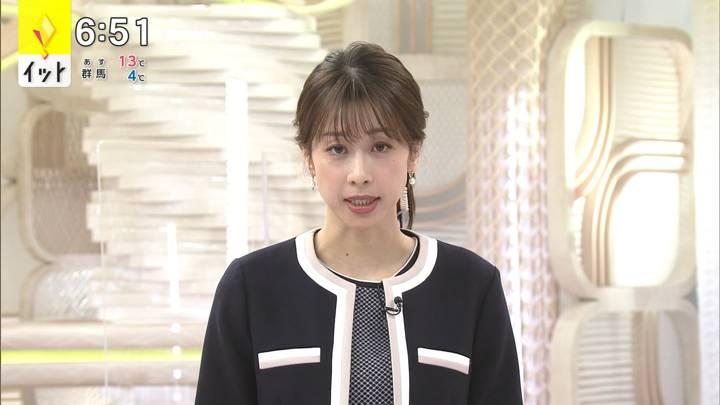 2020年12月08日加藤綾子の画像14枚目
