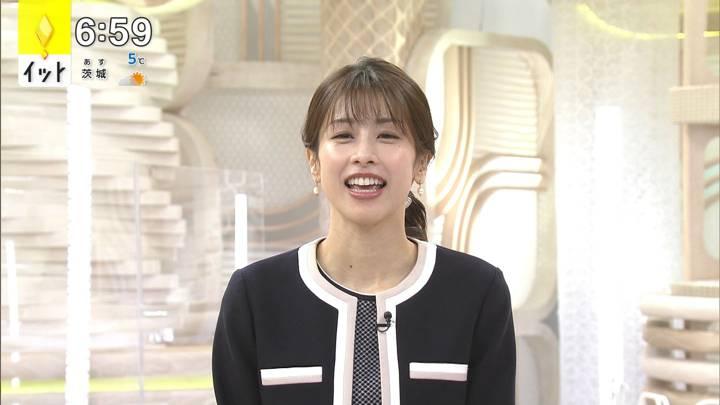 2020年12月08日加藤綾子の画像15枚目