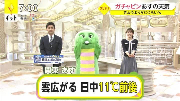 2020年12月08日加藤綾子の画像17枚目