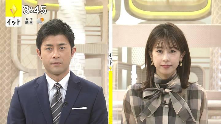 2020年12月09日加藤綾子の画像01枚目