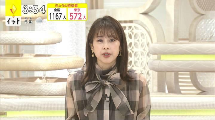 2020年12月09日加藤綾子の画像02枚目