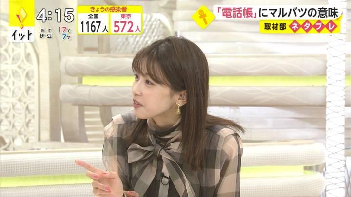 2020年12月09日加藤綾子の画像04枚目