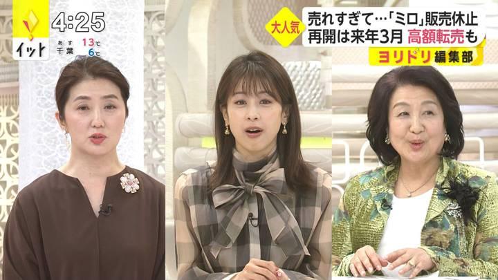 2020年12月09日加藤綾子の画像07枚目