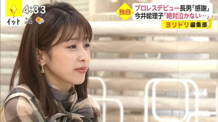 2020年12月09日加藤綾子の画像08枚目