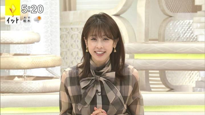 2020年12月09日加藤綾子の画像11枚目