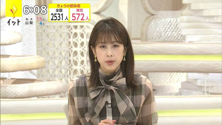 2020年12月09日加藤綾子の画像13枚目