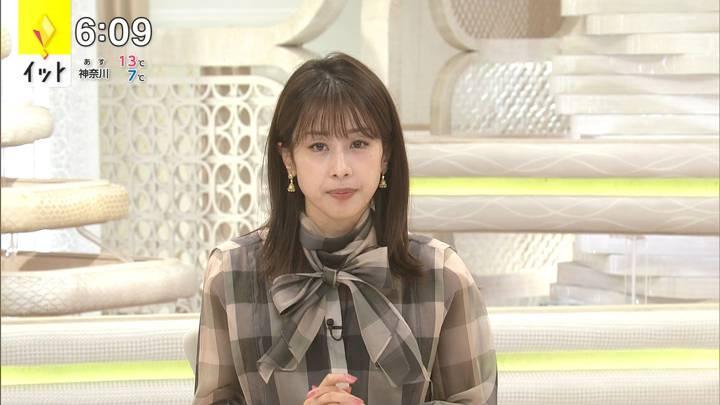 2020年12月09日加藤綾子の画像14枚目