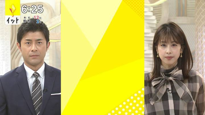 2020年12月09日加藤綾子の画像15枚目