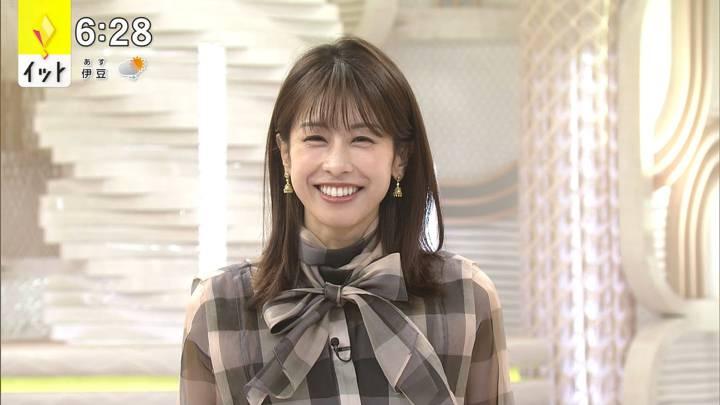 2020年12月09日加藤綾子の画像16枚目