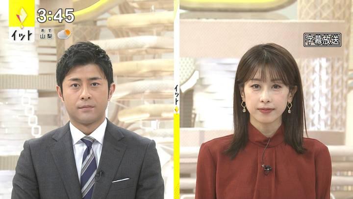 2020年12月10日加藤綾子の画像01枚目