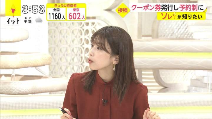 2020年12月10日加藤綾子の画像03枚目