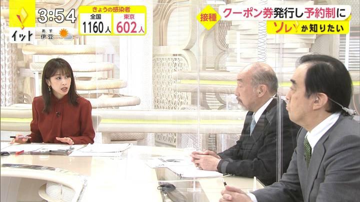 2020年12月10日加藤綾子の画像04枚目