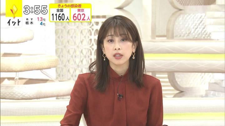 2020年12月10日加藤綾子の画像05枚目