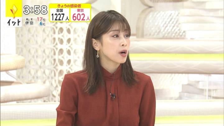 2020年12月10日加藤綾子の画像06枚目