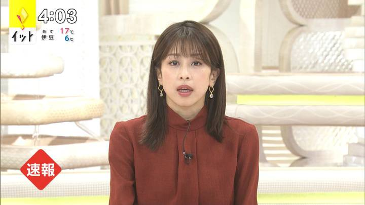 2020年12月10日加藤綾子の画像07枚目