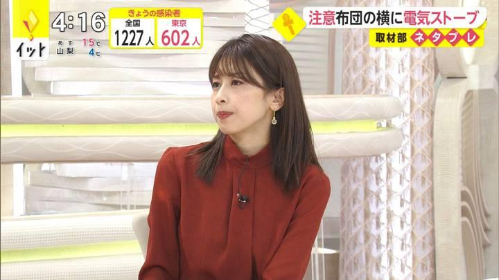 2020年12月10日加藤綾子の画像08枚目