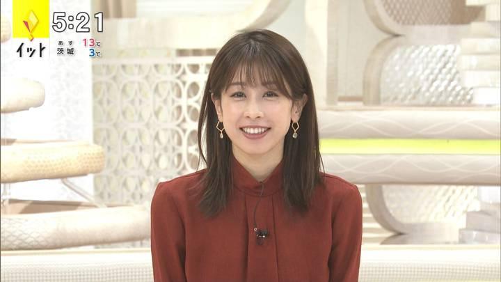 2020年12月10日加藤綾子の画像11枚目