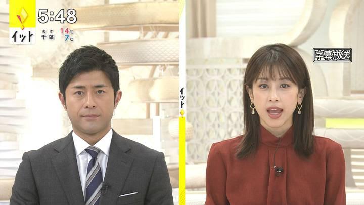 2020年12月10日加藤綾子の画像12枚目