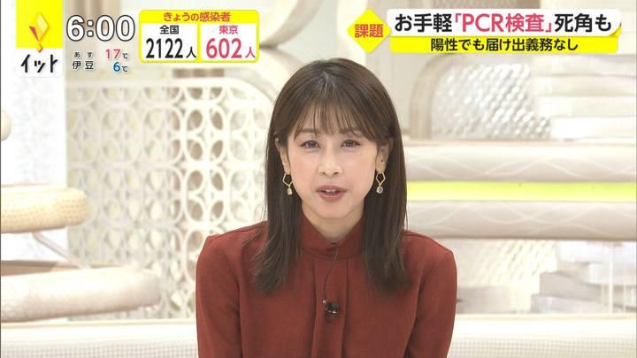 2020年12月10日加藤綾子の画像13枚目