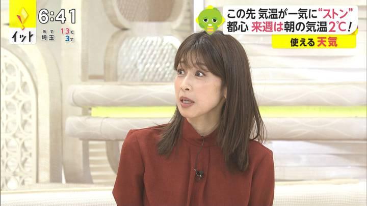 2020年12月10日加藤綾子の画像14枚目