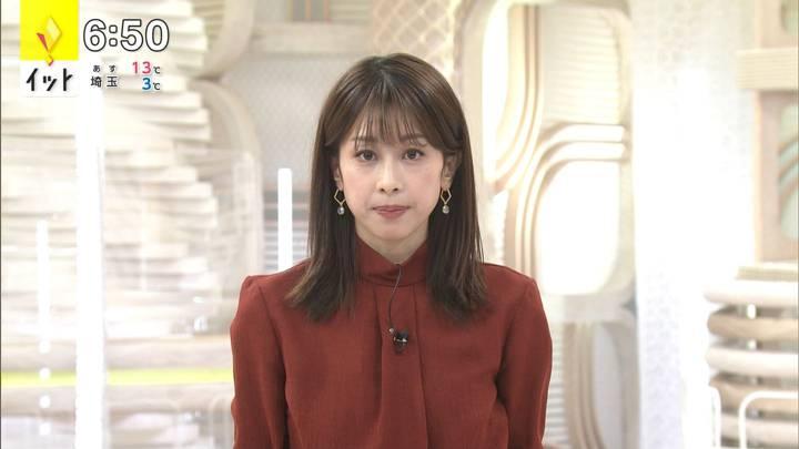 2020年12月10日加藤綾子の画像15枚目