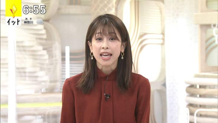 2020年12月10日加藤綾子の画像16枚目