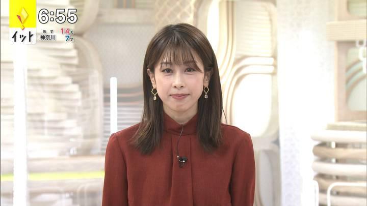 2020年12月10日加藤綾子の画像17枚目