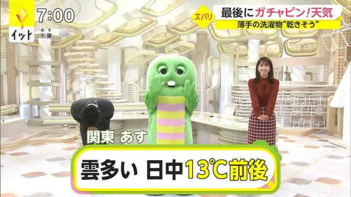 2020年12月10日加藤綾子の画像18枚目