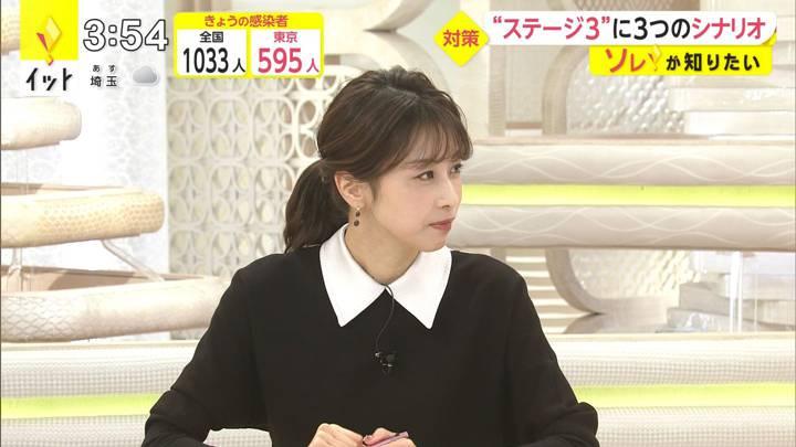 2020年12月11日加藤綾子の画像03枚目