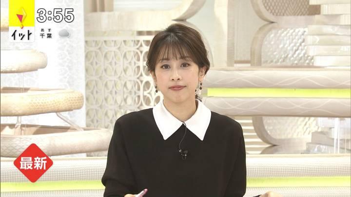 2020年12月11日加藤綾子の画像04枚目